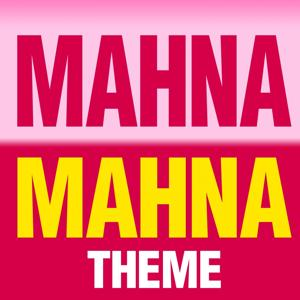 The Muppets - Mahna Mahna Ringtone