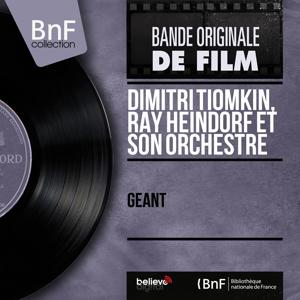 Géant (Original motion picture soundtrack, mono version)