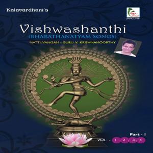 Vishwashanthi, Pt. 1 (Vol. 1, 2, 3, 4)