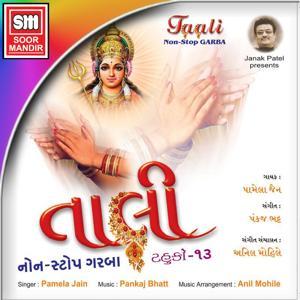 Taali (Non Stop Garba, Vol. 13)