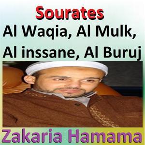 Sourates Al Waqia, Al Mulk, Al Inssane, Al Buruj