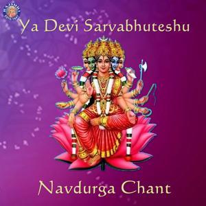 Ya Devi Sarvabhuteshu - Navdurga Chant