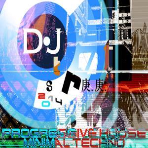 DJ Progressive House and Minimal Techno 2014