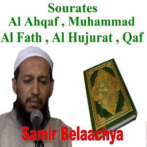 Sourates Al Ahqaf, Muhammad, Al Fath, Al Hujurat, Qaf