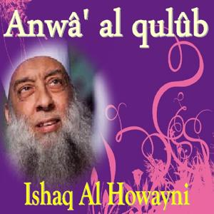 Anwâ' Al Qulûb