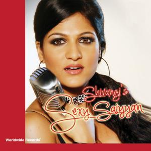 Sexy Saiyyan