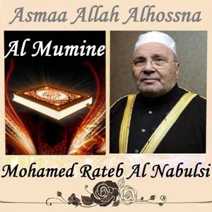 Asmaa Allah Alhossna: Al Mumine (Quran)