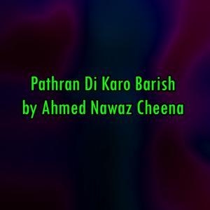 Pathran Di Karo Barish