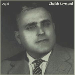 Zajal