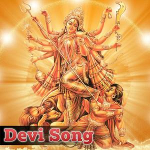 Devi Song