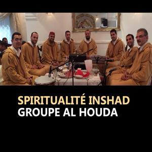 Spiritualité Inchad (Quran)