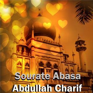 Sourate Abasa (Quran)