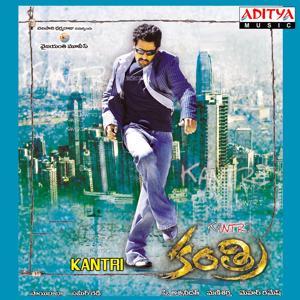 Kantri (Original Motion Picture Soundtrack)