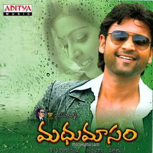 Madhumasam (Original Motion Picture Soundtrack)
