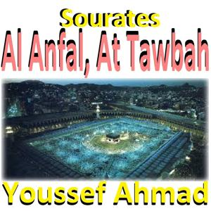 Sourates Al Anfal, At Tawbah (Quran)