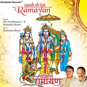 Sankshipt Ramayan