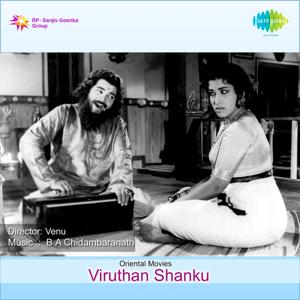 Viruthan Shanku (Original Motion Picture Soundtrack)
