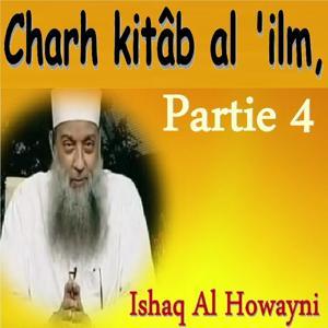 Charh Kitâb Al 'Ilm, Vol. 4 (Quran)