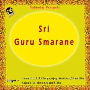 Sri Guru Smarane