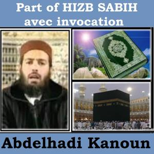 Part of Hizb Sabih With Invocation (Quran)