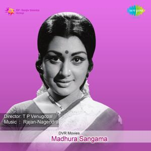 Madhura Sangama (Original Motion Picture Soundtrack)