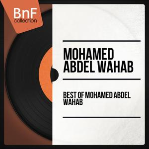 Best of Mohamed Abdel Wahab (Mono Version)