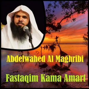 Fastaqim Kama Amart (Quran)
