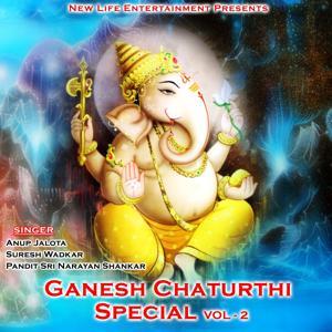 Ganesh Chaturthi Special, Vol. 2