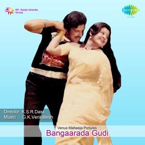 Bangaarada Gudi (Original Motion Picture Soundtrack)