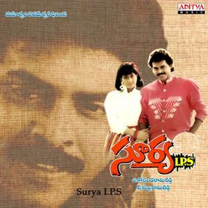Surya I. P. S.