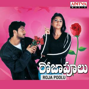Roja Poolu (Original Motion Picture Soundtrack)