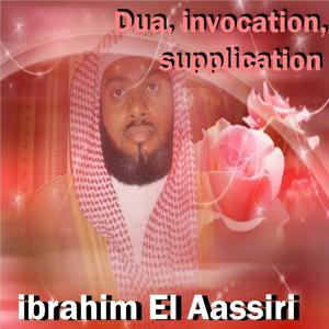 Dua, Invocation, Supplication (Quran)