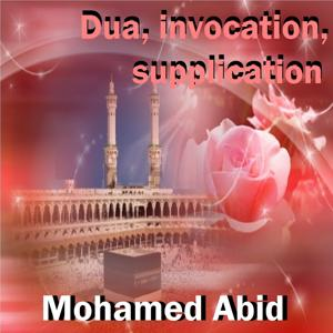 Dua, invocation, supplication (Quran)