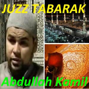 Juzz Tabarak (Quran)
