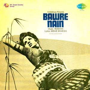 Bawre Nain (Original Motion Picture Soundtrack)