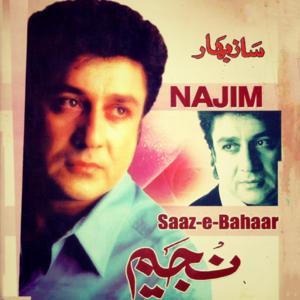 Saaz-e-Bahaar