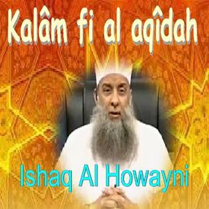 Kalâm Fi Al Aqîdah (Quran)
