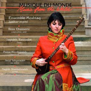 Tambour inopiné (Classical Persian Music)