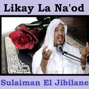 Likay La Na'od (Quran)