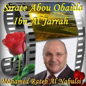 Sirate Abou Obaida Ibn Al Jarrah (Quran)