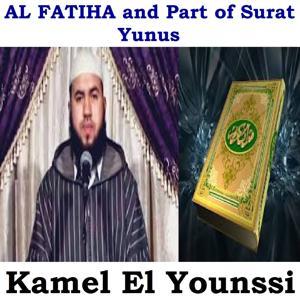 Al Fatiha and Part of Surat Yunus (Quran)
