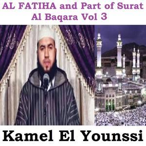 Al Fatiha and Part of Surat Al Baqara, Vol. 3 (Quran)