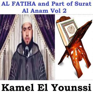 Al Fatiha and Part of Surat Al Anam, Vol. 2 (Quran)