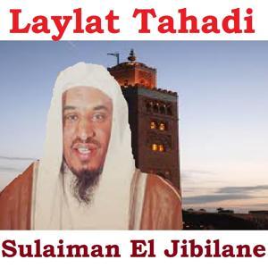 Laylat Tahadi (Quran)
