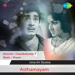 Asthamayam (Original Motion Picture Soundtrack)