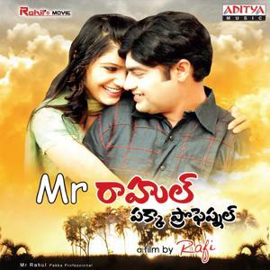 Mr. Rahul Pakka Professional (Original Motion Picture Soundtrack)
