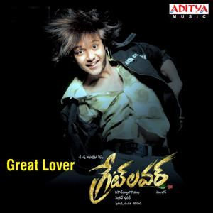 Great Lover (Original Motion Picture Soundtrack)