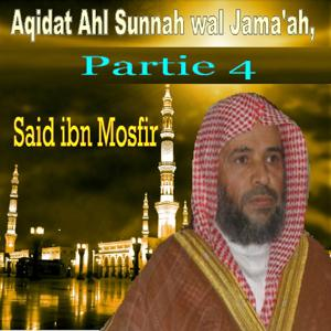 Aqidat Ahl Sunnah Wal Jama'ah, Vol. 4 (Quran)