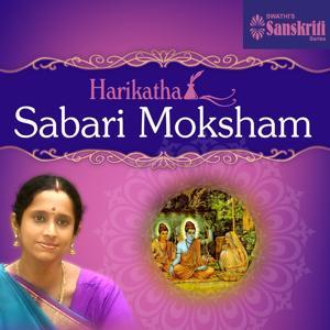 Harikatha: Sabari Moksham