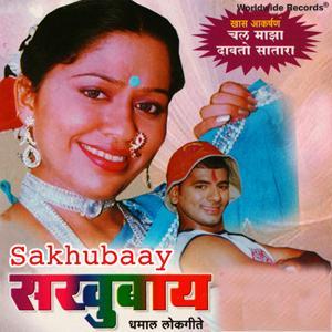 Sakhubaay
